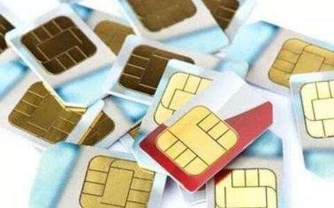 企业电销卡办理公司分享销售卡被封的原