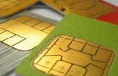 防封电话卡定制公司介绍防封电销卡怎么
